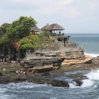 Panorama de Bali en Indonésie